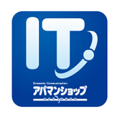 img_main02 ITアパマン