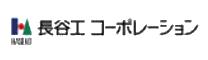 長谷工コーポレーション